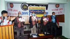Kriti Bimochan