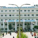 Nobel medical college