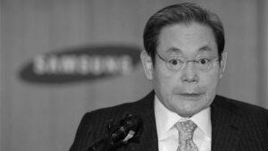 Samsung chairman Lee Kun hee dies