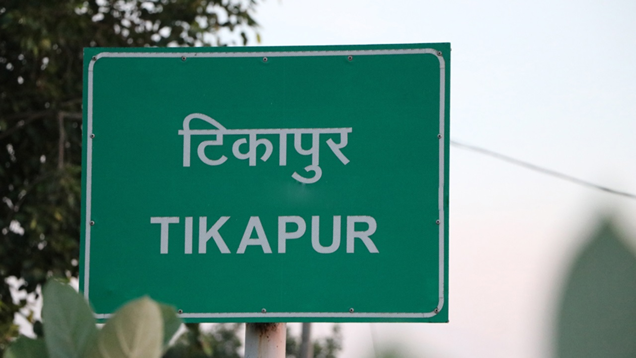 Tikapur 1