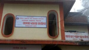 Yatayat Office Janakpur