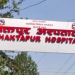 bhaktapur hospital