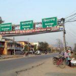 butwal narayangadh