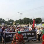 butwal protest