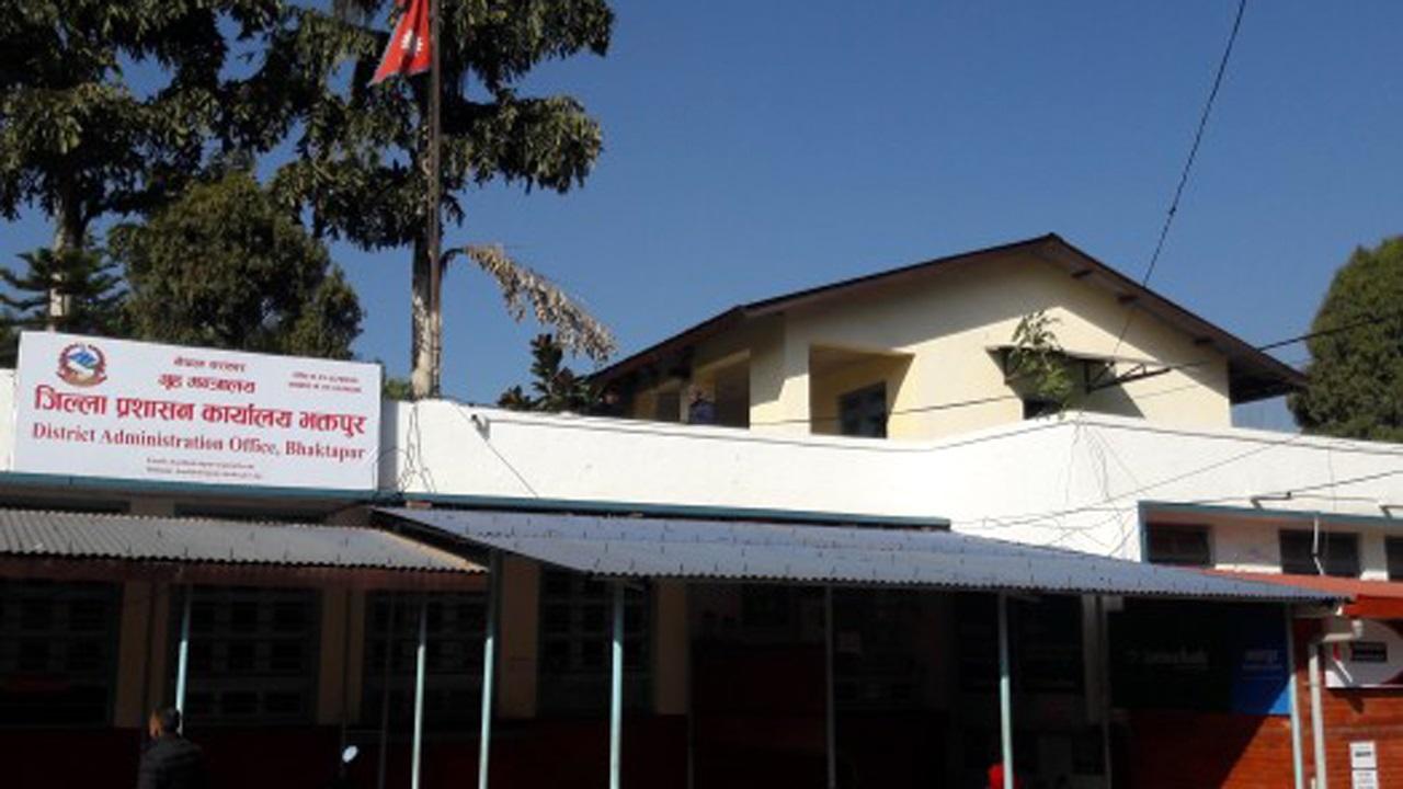 cdo bhaktapur
