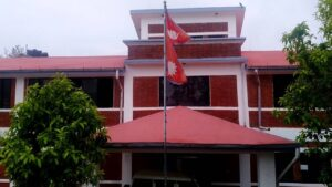 cdo office sindhupalchowk