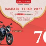 civil mall dashain offer