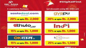 eCommerce Discount