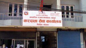 karkaryalaya pachathar