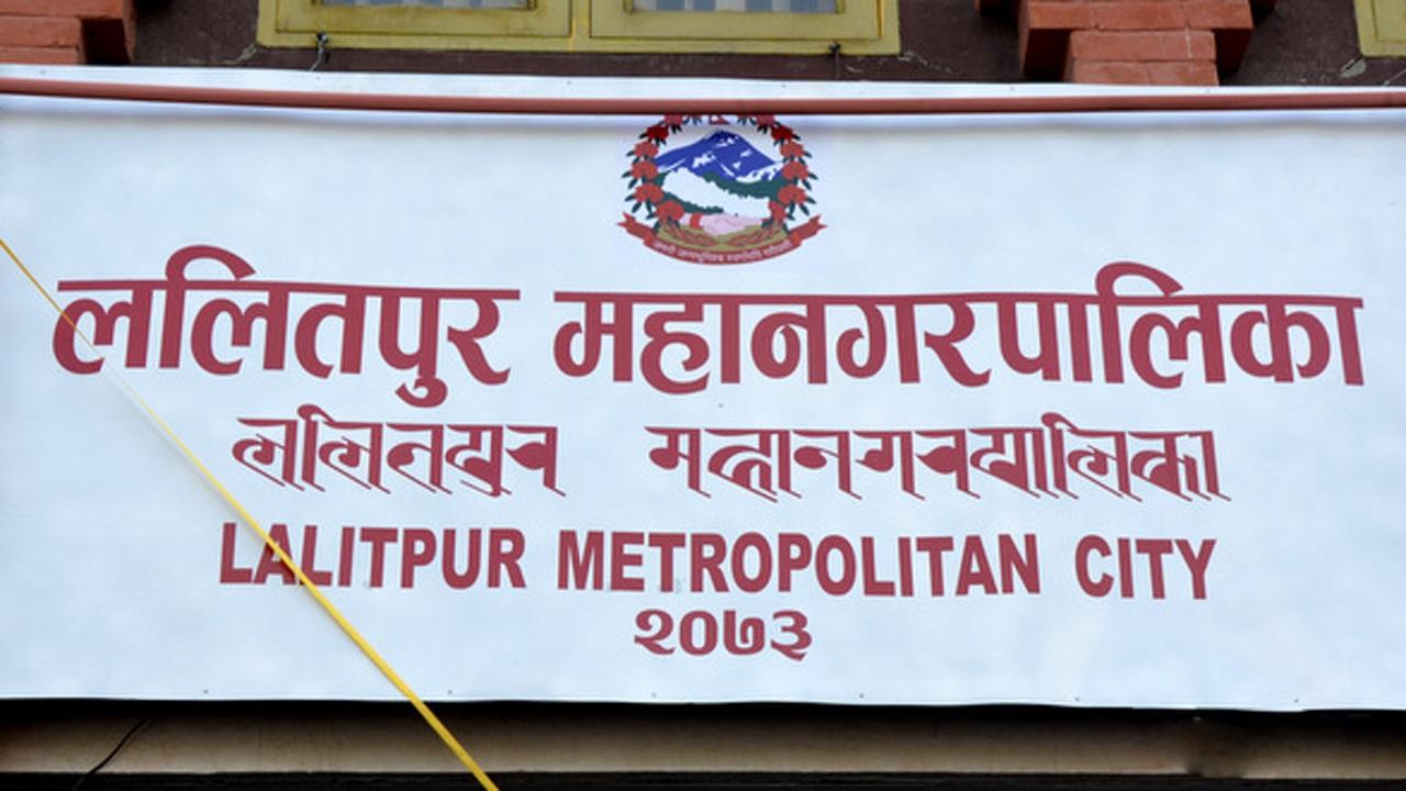 lalitpur mahanagar