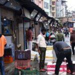 machha bazar