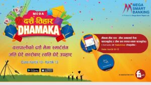 mega bank offer