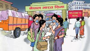 nepal bharat seema