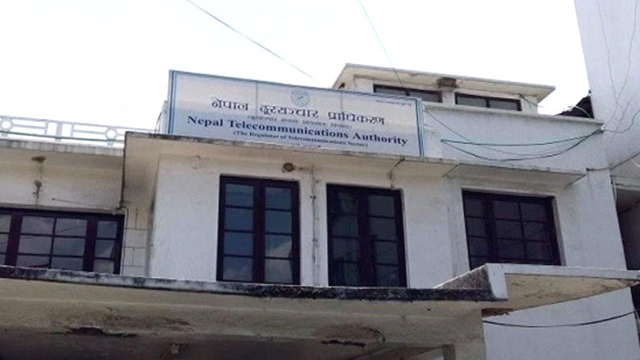 nepal dursanchar