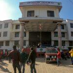 nepali congress office