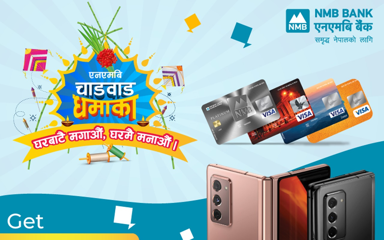 nmb bank with samsung offer