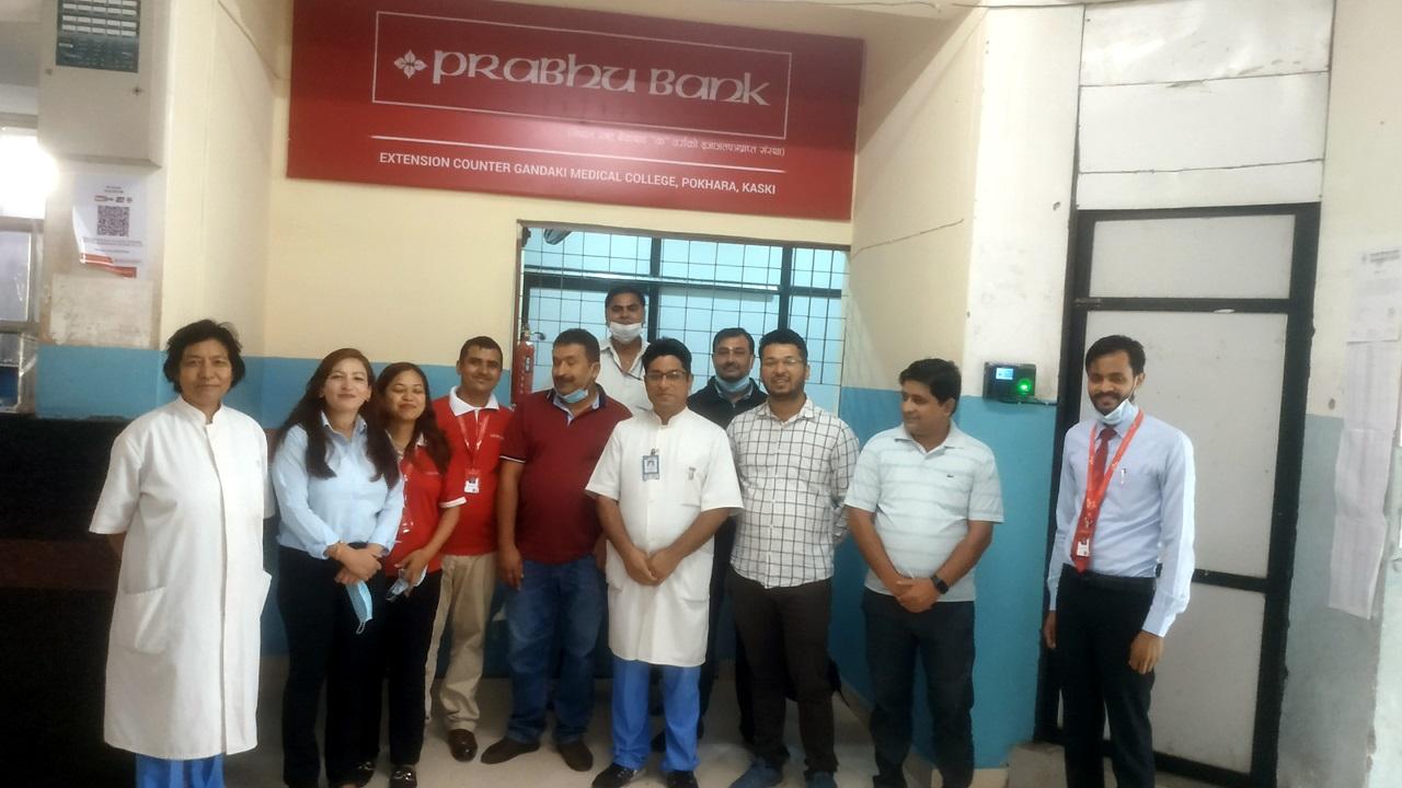 prabhu bank gandaki medical college