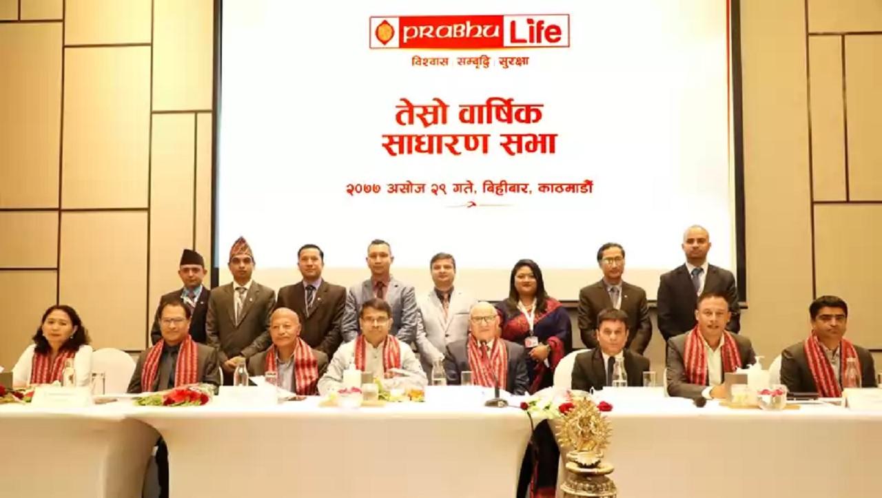 prabhu life meeting