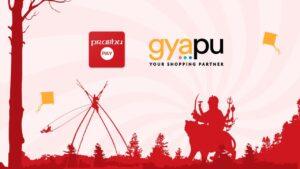 prabhu pay gyapu
