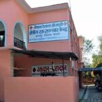 red cross chitwan