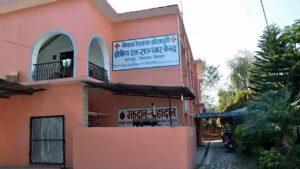 red cross chitwan
