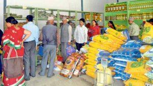 sahuliyat bazar