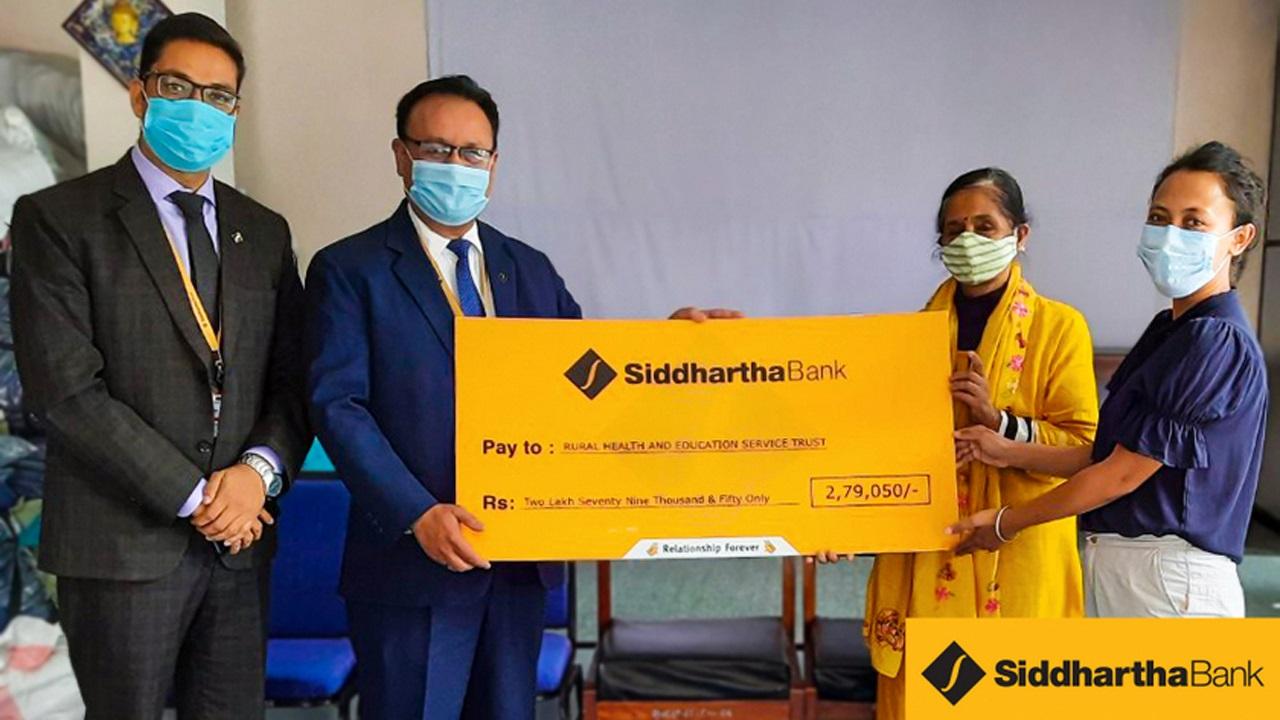 sidhharta bank donate