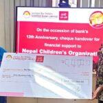 sunarise bank donate