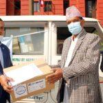 10k pcr donation