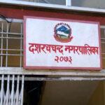 Dasharath chand nagarpalika