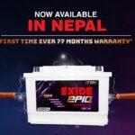 EXIDE EPIQ in Nepal