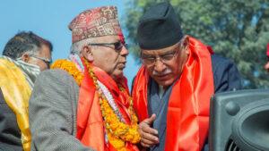Madhav nepal and prachanda