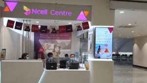 Ncell Centre in airport