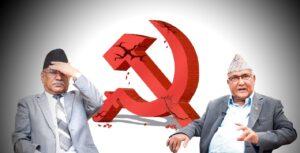 Nepal communist party