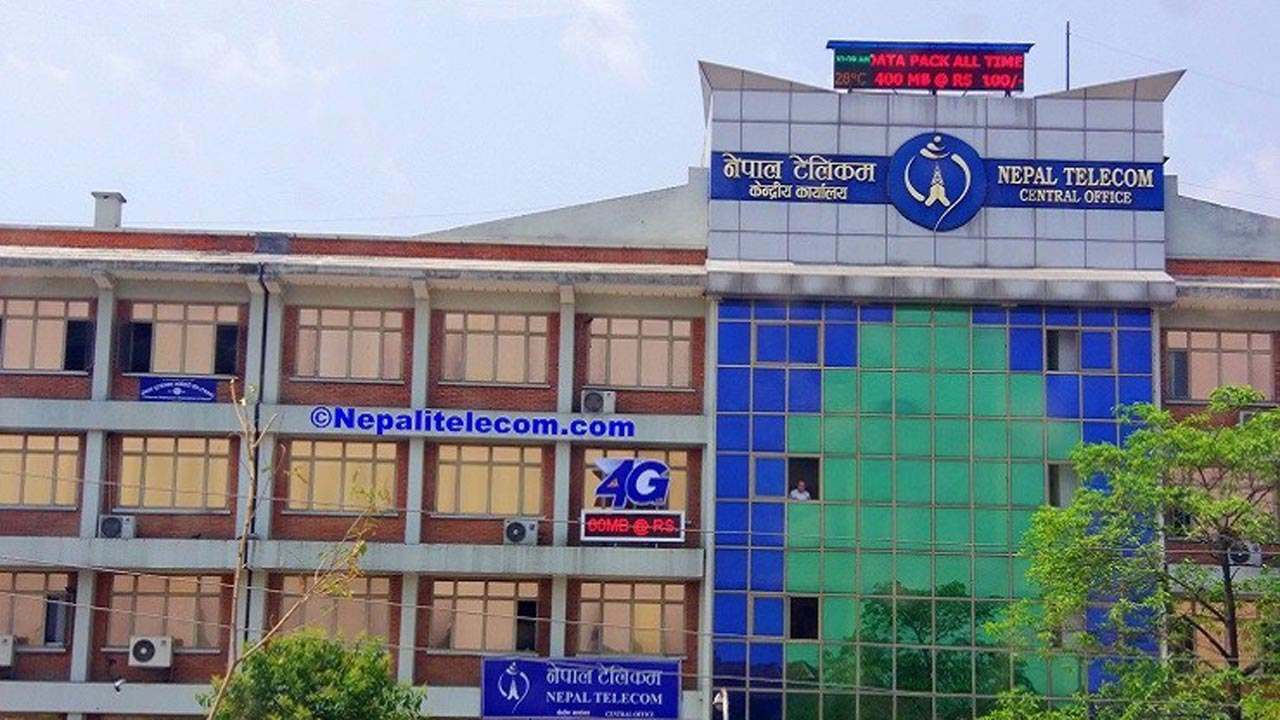 Ntc head office