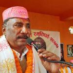 Sharat Singh Bhandari