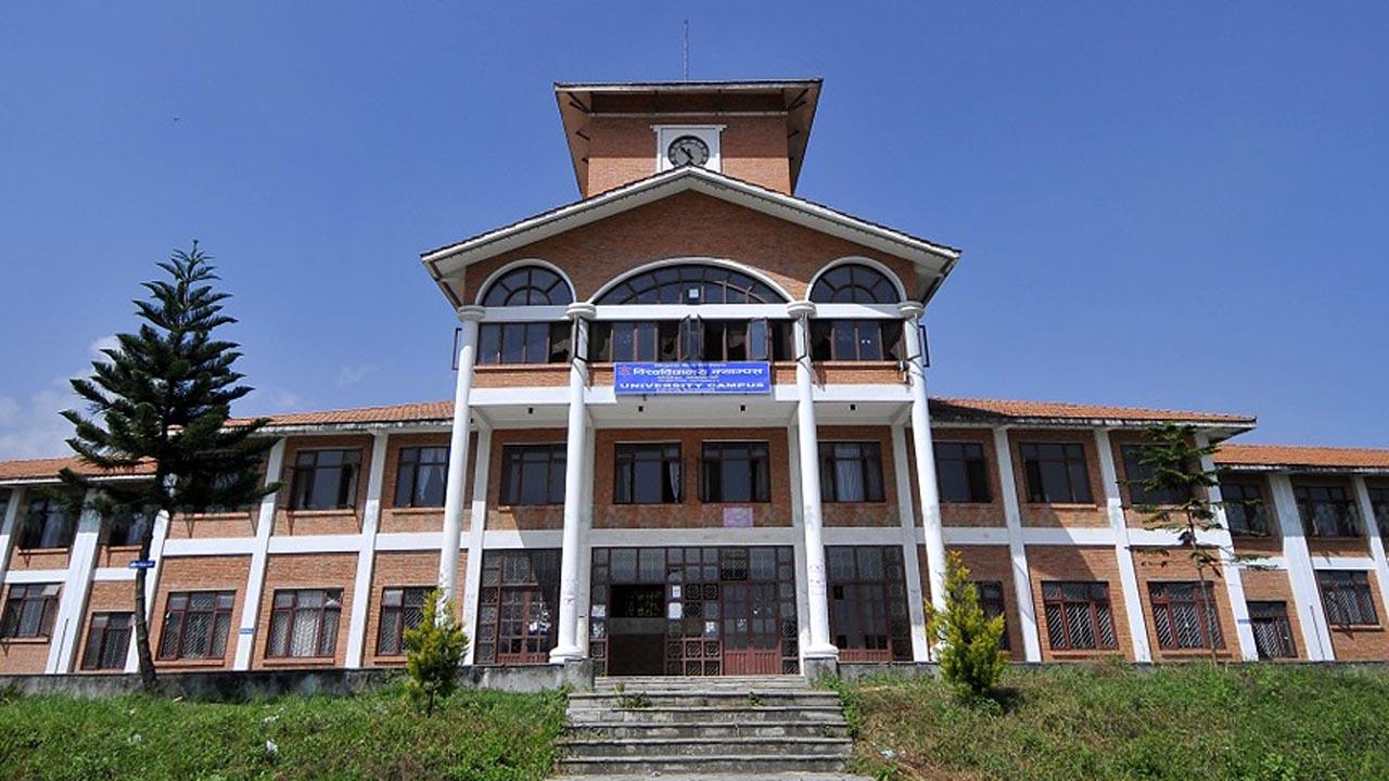 Tribhunvan University