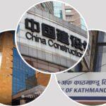 bok and himalaya bank 1