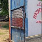 chitwan bharatpur jail