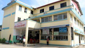 dhading hospital