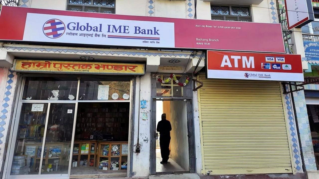 global bank branch