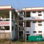 hetauda hospital