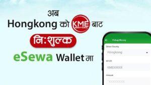 hongkong to esewa remittance
