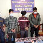 kanchanpur police arrest
