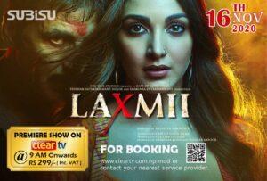 laxmi movie 2020