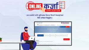muktinath bank loan form