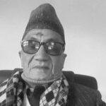 narendra shah