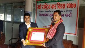 nepal infracture bank award