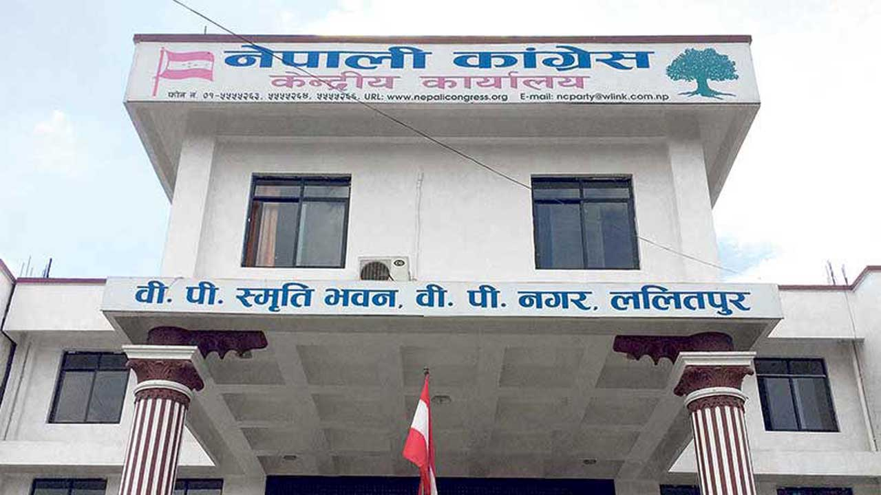 nepali congress office