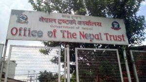nepaltrust office
